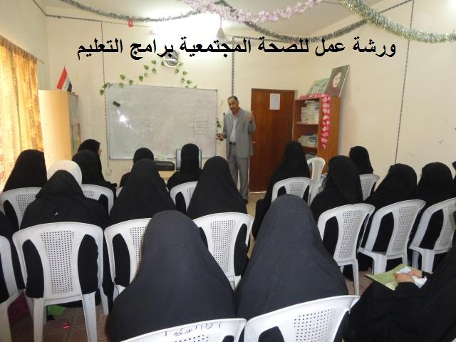 http://almanahil.org/en/images/gallery//5.JPG